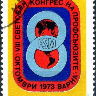 Болгария. Профсоюзы (серия) 1973 г.