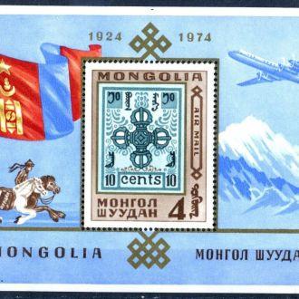 Монголия.Годовщина (блок)** 1974 г.