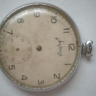 Карманные часы Молния 13