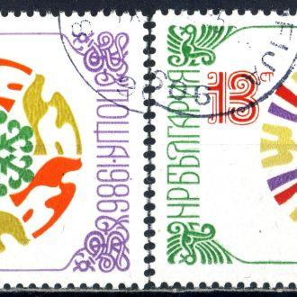 Болгария. Новый год (серия). 1985 г.