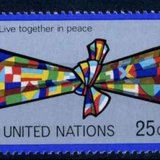 ООН (Нью-Йорк) Содружество (серия) ** 1978г.