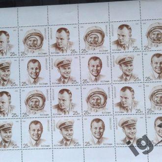 Космос. СССР 1991 г.** (лист)