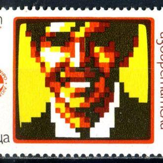 Болгария. EXPO-85 (серия). 1985 г.