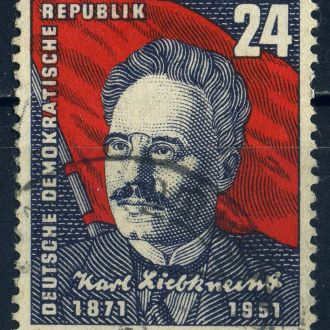 ГДР.  Либкнехт Карл. (серия) 1951 г.