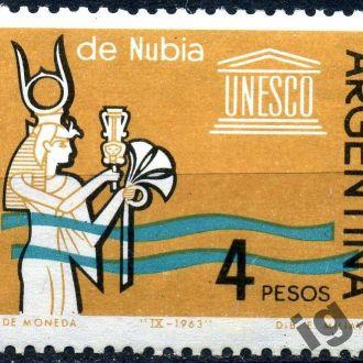 Аргентина. ЮНЕСКО (серия)** 1963