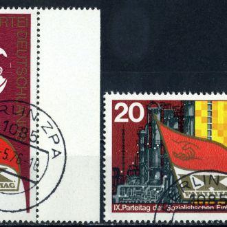 ГДР.  Партия (серия+блок) 1976 г.
