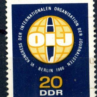 ГДР.  Конгресс 1966 г.