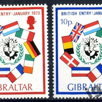 Гибралтар. Флаги (серия)** 1973