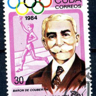 Куба  Олимпиада (серия) 1984 г.