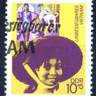 ГДР.  Вьетнам (серия) 1972 г.