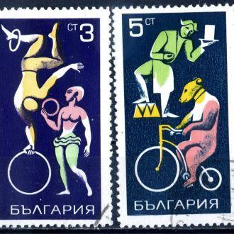 Болгария. Цирк (серия) 1969 г.