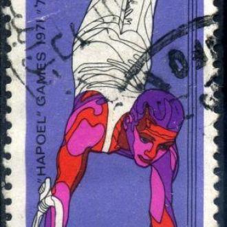 Израиль. Спорт (концовка) 1971 г.