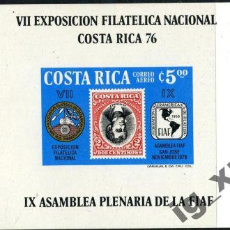 Коста-Рика. Филвыставка (блок) 1976 г.**