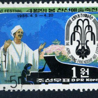 КНДР. Музыка (серия) 1986 г.