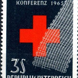 Австрия. Красный крест (серия)* 1965 г.