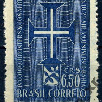 Бразилия. Университет (серия)** 1959