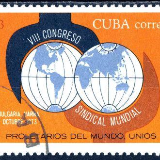 Куба. Эмблема (серия) 1973 г.