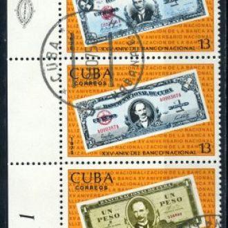 Куба. Банкноты (серия) 1975 г.