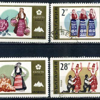 Болгария. Костюмы (серия) 1970 г.