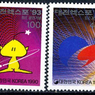 Корея Республика. ЕКСПО -93 (серия) ** 1990 г.