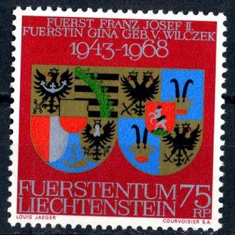 Лихтенштейн. Герб (серия) ** 1968 г.