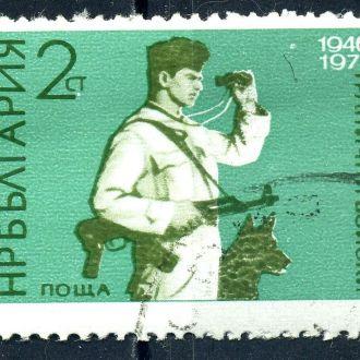 Болгария. Армия (серия) 1971 г.