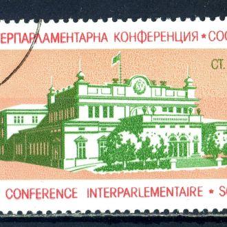 Болгария. Архитектура №3 (серия) 1977 г.