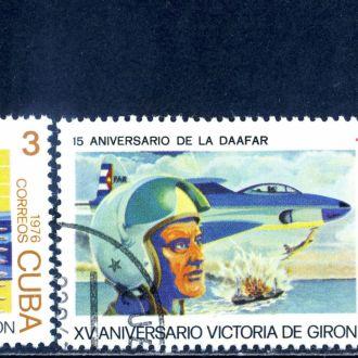 Куба. Армия №2 (серия) 1976 г.