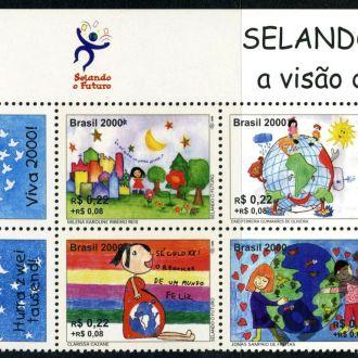 Бразилия. Рисунки детей (серия)** 2000