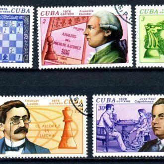 Куба. Шахматы (серия). 1976 г.