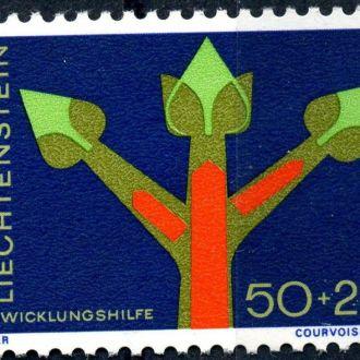 Лихтенштейн. Символика (серия) ** 1967 г.