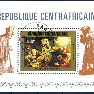 Центральноафриканская р-ка. Живопись (серия). 1981