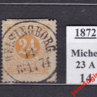Швеция 1872 г. М # 23 А (гашеная)