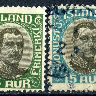 Исландия. Служебные (серия)* и # 1920 г.