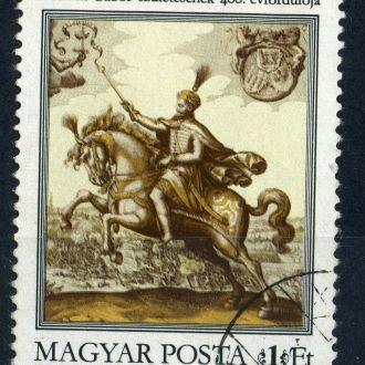 Венгрия. Лошадь (серия) 1980 г.