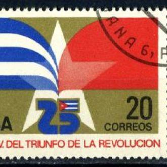Куба. Революция (серия-сцепка) 1984 г.