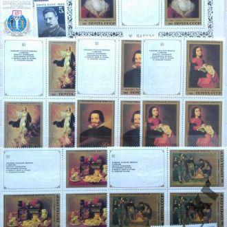 СССР 1985 Полный годовой комплект марок и блоков**