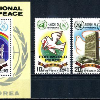 КНДР. Год мира (серия+блок) 1986 г.