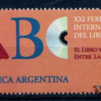 Аргентина. Культура (серия)** 1995