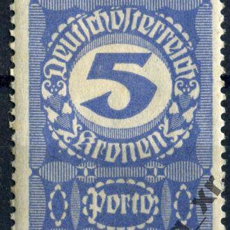 Австрия. Служебная №2 1920 г. *