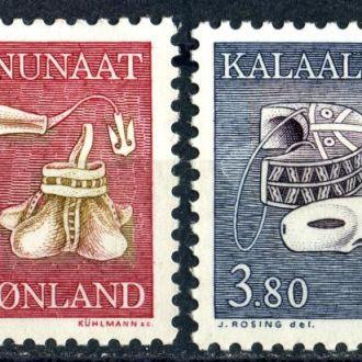 Гренландия. Культура (серия)** 1987 г.