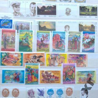 СССР 1991 Полный годовой комплект марок и блоков**