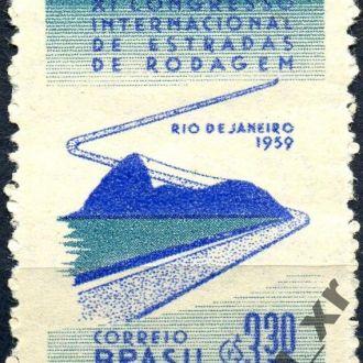Бразилия. Конгресс в Рио (серия)** 1959