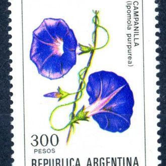 Аргентина. Цветы. 1982 г.
