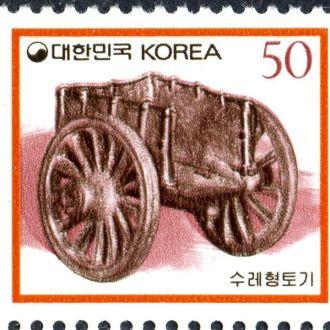 Корея Республика. Повозка (серия)** 1990г.