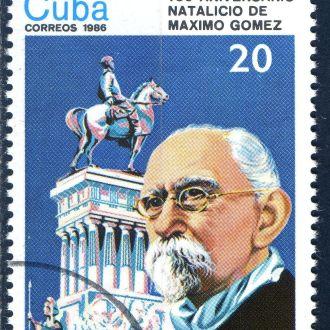 Куба. Личности (серия) 1986 г.