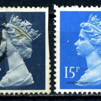 Великобритания. Разные марки