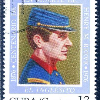 Куба. Личности (серия) 1976 г.