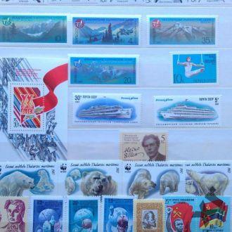 СССР 1987 Полный годовой комплект марок и блоков**