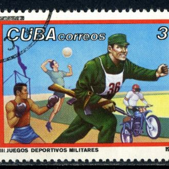 Куба. Спорт в армии (серия) 1976 г.